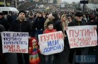 На Майдане проходит вече в поддержку территориальной целостности Украины