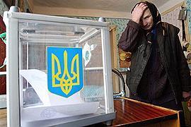 В Кременчуге нет бюллетеней по выборам в облсовет