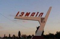 В Измаиле из-за вспышки острой кишечной инфекции в больницы обратились более 400 человек