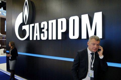 Киев желает взыскать с«Газпрома» штраф в $3,2 млрд зазлоупотребления