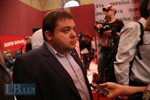 ГПУ заявила, что Азаров не сможет продать свой особняк в Киеве