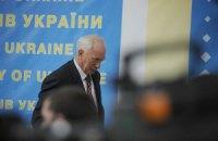 """Азаров о том, когда будет подписано соглашение по газу: """"Ох, если бы я знал"""""""