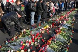 За время протестов в Украине погибло 94 человека, - Минздрав