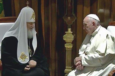 На Кубе Папа Римский Франциск встретился с патриархом Кириллом
