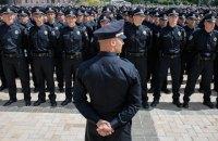 В Киеве на прошлой неделе уволили четырех новых полицейских