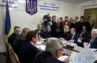 Профильный комитет рассмотрит вопрос Тимошенко после законопроекта о прокуратуре