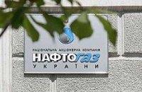 """""""Нафтогаз"""" предложил отстрочить свои долги до 2014 года"""