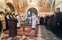 """Одиозный наместник Лавры - Януковичу: """"церковь с вами до конца"""""""