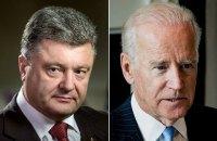 Байден поздравил Порошенко с завершением первого этапа е-декларирования