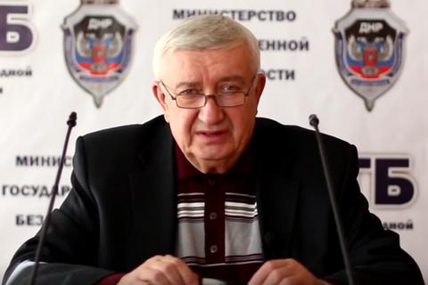 """Генерал СБУ Третьяк ушел в """"ДНР"""""""