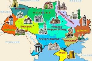 Для чего нужна Украине Приазовская область?