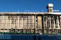Киевский Дом профсоюзов обтянут баннером Vodafone
