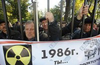 Под Радой митингуют профсоюзы и чернобыльцы