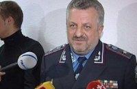 Начальник ГСУ МВД Украины Фаринник подал в отставку, - источник