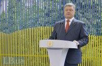 Порошенко заявил о предотвращении 300 терактов силовыми структурами Украины