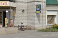 Два грабителя в Желтых Водах отбились от частной охраны при помощи гранаты