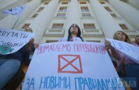 Презентация проекта Stop Подкуп