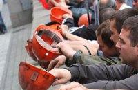 На шахте Ахметова в Луганской области митингуют горняки