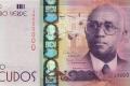 5 000 кабо-вердианских эскудо