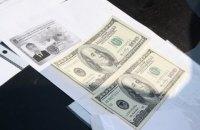 В Харькове сотрудник генконсульства РФ предлагал $400 за выдачу прав