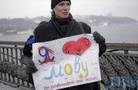 В Луцке будут штрафовать за вывески не на украинском языке