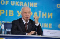 Азаров сократил центральный аппарат Минобороны на 330 человек