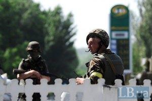 Под Славянском погибло трое военнослужащих (обновлено)