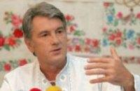 Ющенко требует прекратить втягивать Украину в сомнительные оффшорные схемы