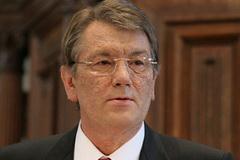 Верхушка партии Ющенко подала в отставку