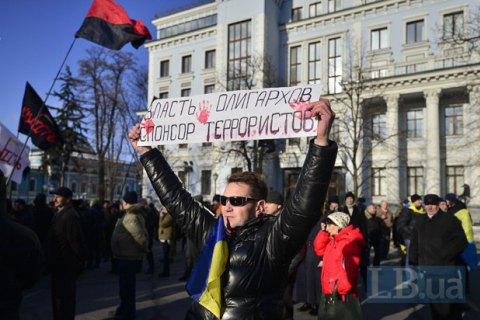 Організатори блокади Донбасу провели віче на Майдані та пішли до АП і СКМ (оновлено)