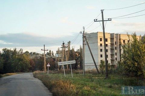 ВСУ установили блокпост наокраине поселка Новолуганское,