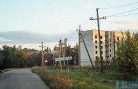 Украинские военные  установили блокпост на окраине Новолуганского