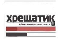 Киевсовет избавился от двух газет
