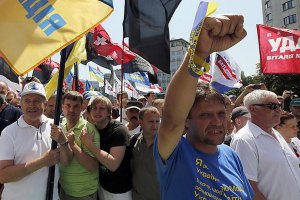 В Праге украинцы требовали посадить Колесниченко и Кивалова