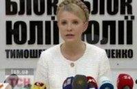 Тимошенко возмущена, что СБУ задержала чиновника, который удерживал цены на газ