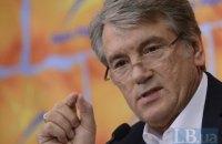 Ющенко: Крым нужно было защищать силой