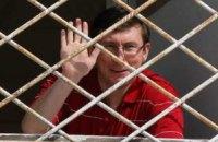 """Луценко призывает восстановить """"убитое правосудие"""""""