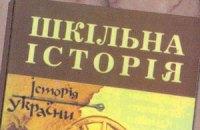 Табачник убрал диссидентов из экзаменационных тестов