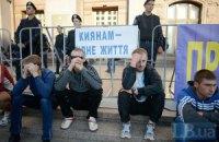 """Киевсовет охраняют милиция, бюджетники и """"спортсмены"""""""