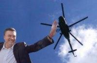 Полет Януковича из Межигорья займет 6 минут