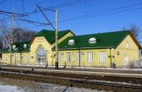 Поезд Харьков-Киев сбил насмерть человека