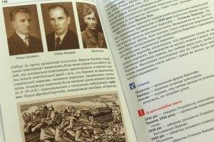 Табачник запретил львовским учителям прославлять Бандеру