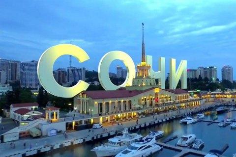В Сочи задержали съемочную группу американского телеканала (обновлено)