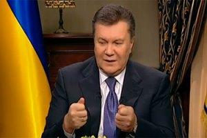 Янукович пригласил оппозицию к диалогу