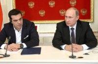 Греція стає в ЄС «рускім міром». Ендшпіль по-путінськи