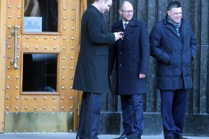 Лидеры оппозиции прибыли на саммит в Вильнюс