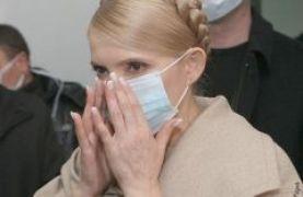 Тимошенко и министры привились от свиного гриппа еще летом