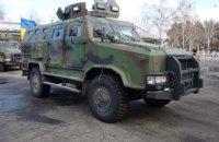 """Нацгвардия получила на вооружение бронемашину """"Козак-001"""""""
