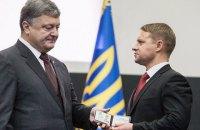 Порошенко назначил Горгана главой Киевской области