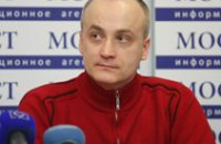 """Днепропетровская оппозиция разработала механизм для """"мажоритарщиков"""""""